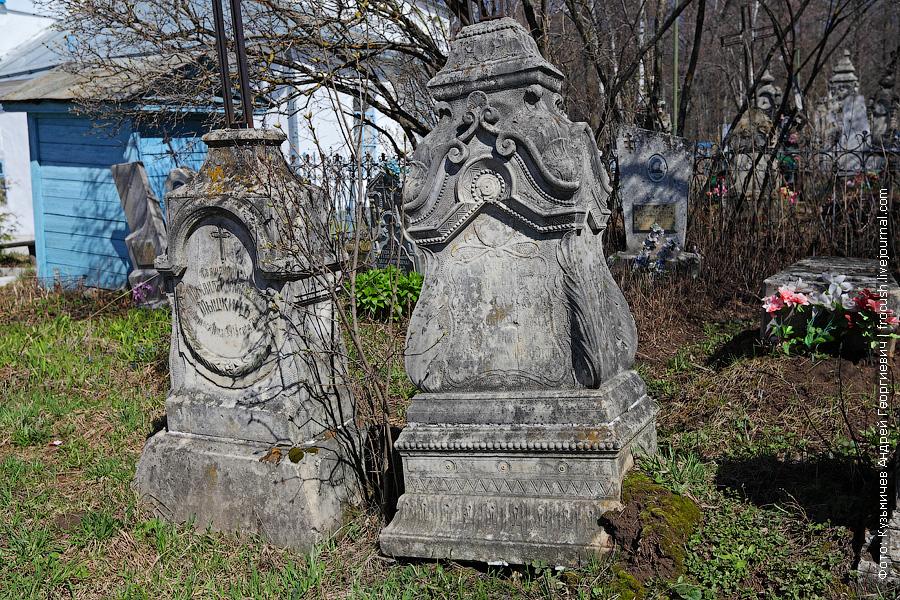 Некрополь со множеством сохранившихся старинных резных надгробий с нишами под лампадки