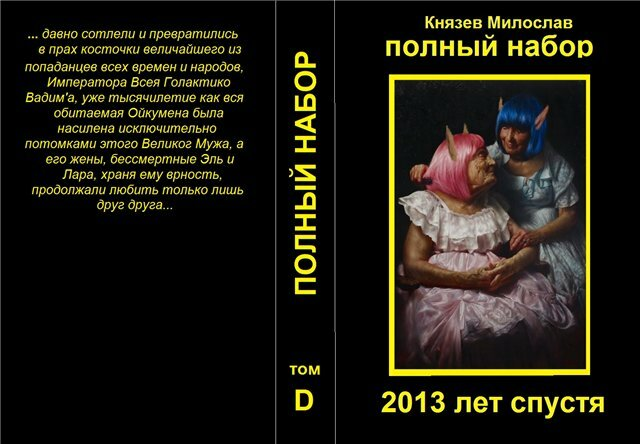 http://img-fotki.yandex.ru/get/5632/12103766.1a/0_a6fb9_850abea_XL.jpeg.jpg