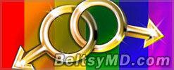 В Бельцах будут разрешены акции сексменьшинств?