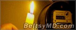 Плановые отключения электроэнергии в Бельцах