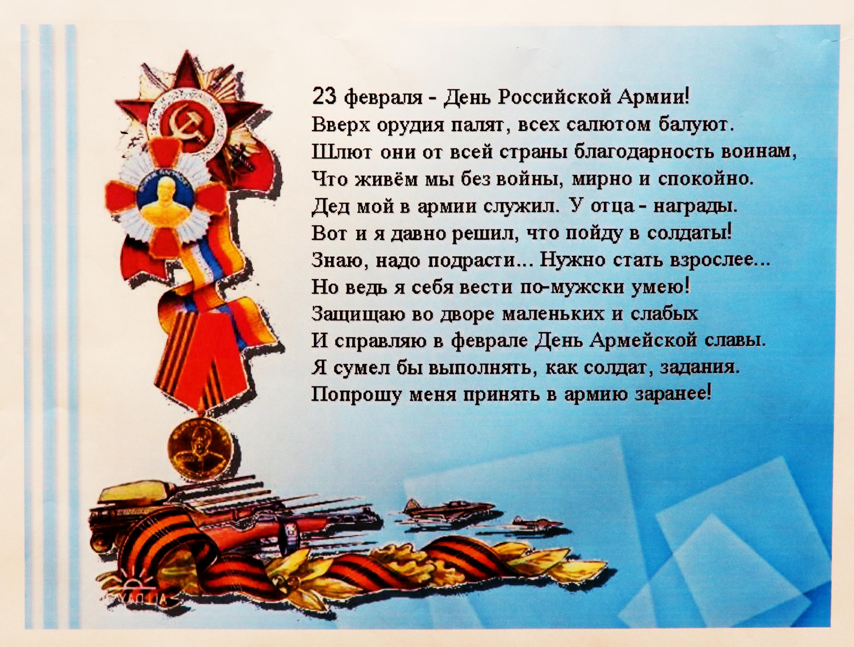 """Издательство """"Балтия-Друк&quot 3"""