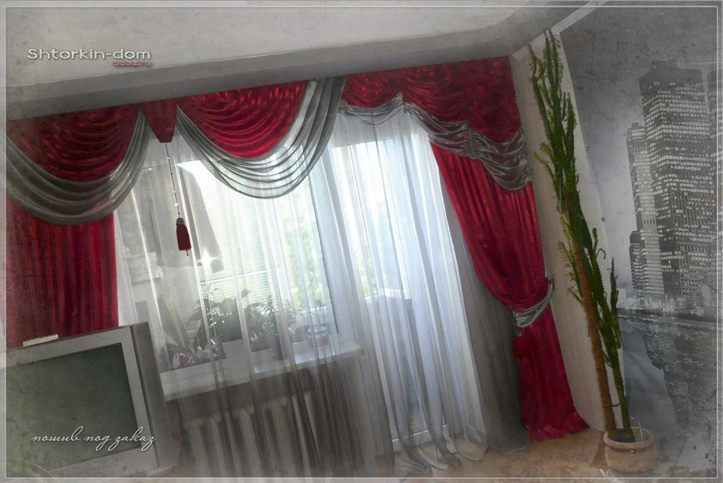 Выкройки штор императорская