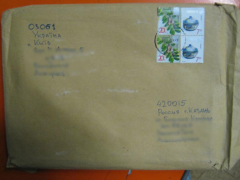 Опять почта