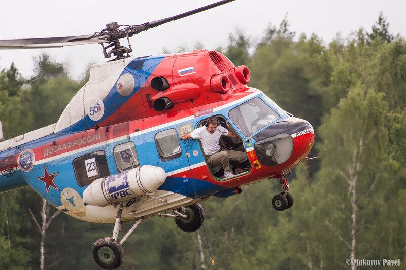 50-й Чемпионат России по вертолётному спорту