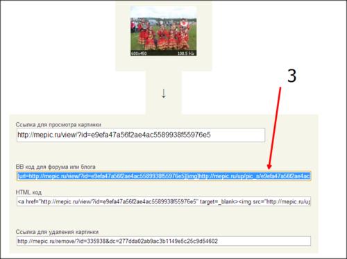 А здесь вы можете посмотреть подробно в картинках как добавить свои фотографии на наш форум. 0_ac2e9_ca90fc0a_L