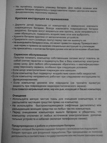 Пример фото с камеры Star N8000 для Helpix.ru