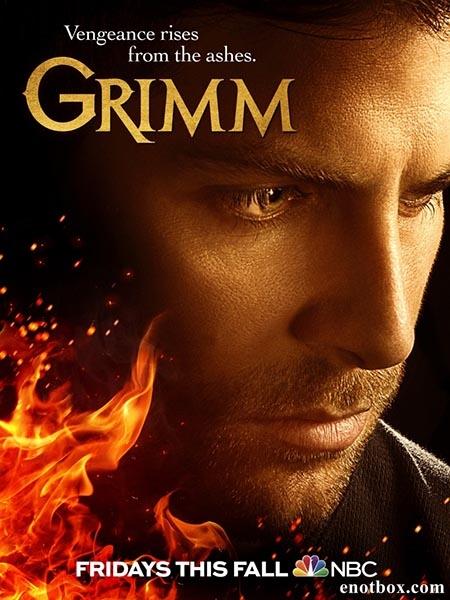 Гримм / Grimm - Полный 5 сезон [2015, WEB-DLRip | WEB-DL 1080p] (LostFilm)