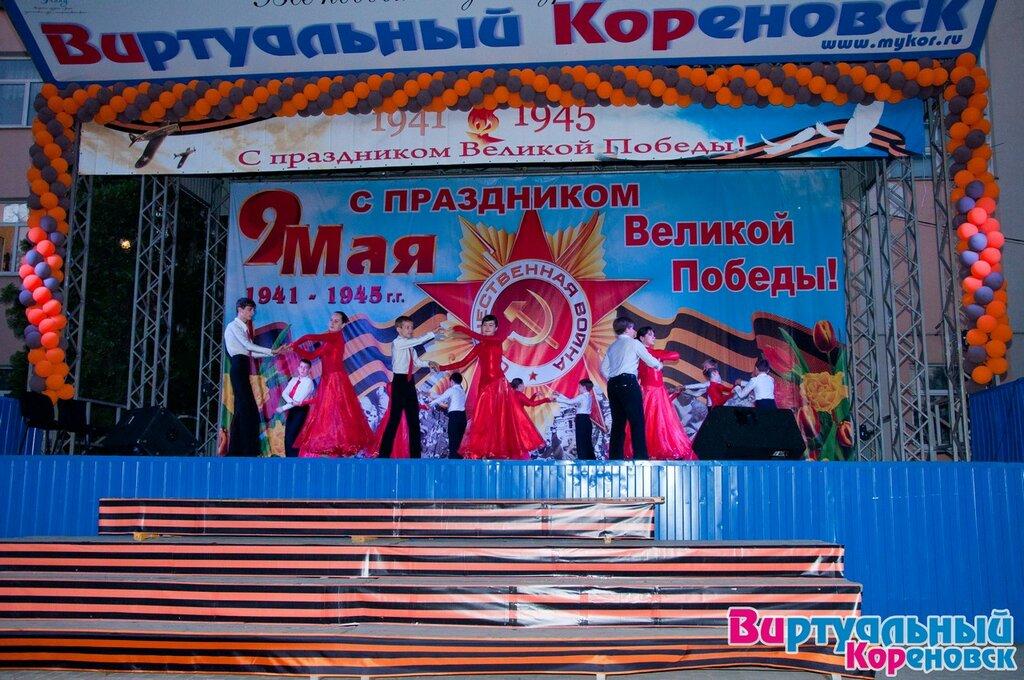 9 мая 2013 года в Кореновске. Фото проекта Виртуальный Кореновск