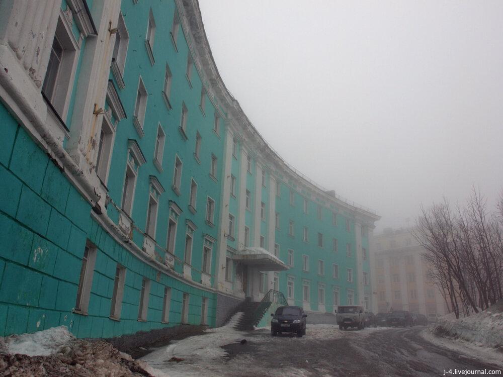 фотопутешествия, фототуризм, фото, Кировск