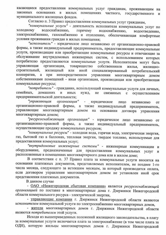 http://img-fotki.yandex.ru/get/5632/205869764.0/0_daf3e_6ac28399_XXL.jpg