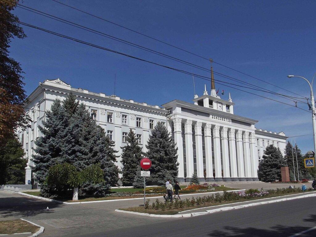 Тирасполь, Приднестровье, Молдавия