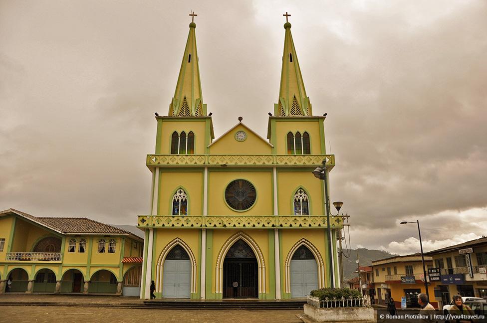 0 156766 92629b7b orig Куэнка – город вечной весны в Эквадоре