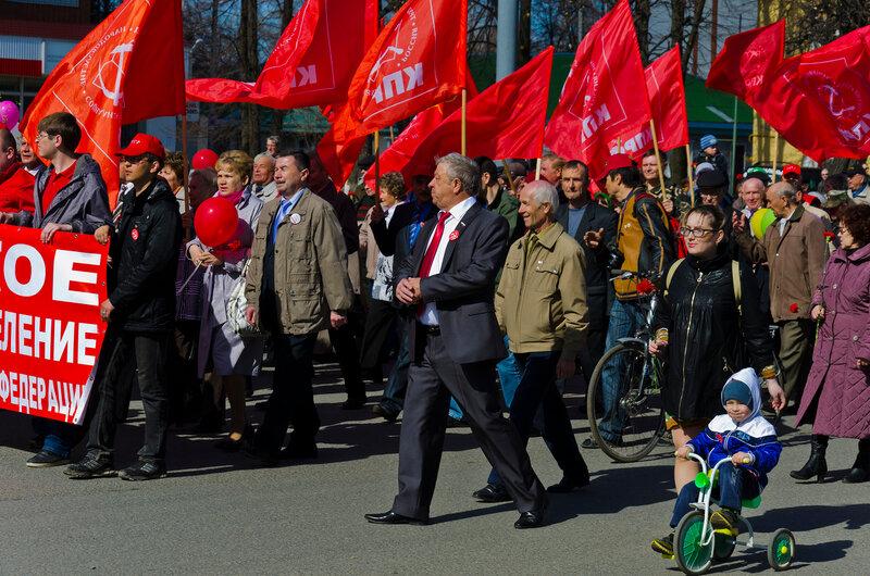 Первомайская демонстрация прикольные картинки