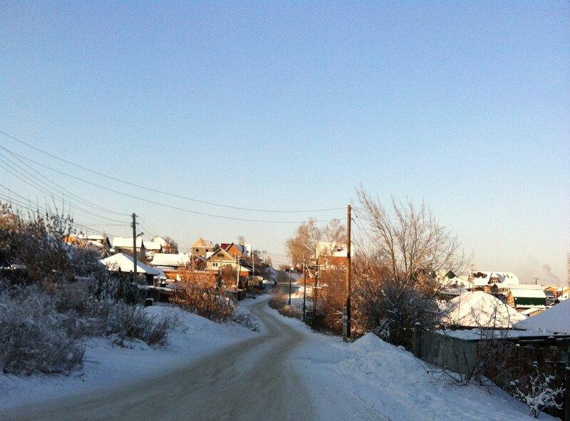 Иркутск, Гора