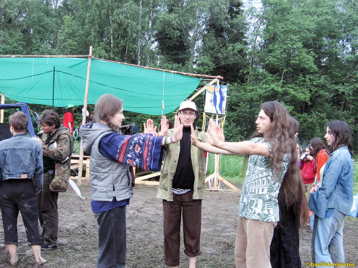 Фестиваль Чаща всего. Арсаки. Июнь 2009.
