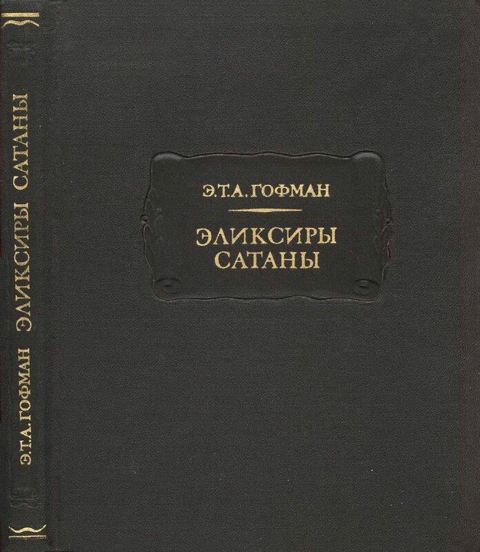 book Critical