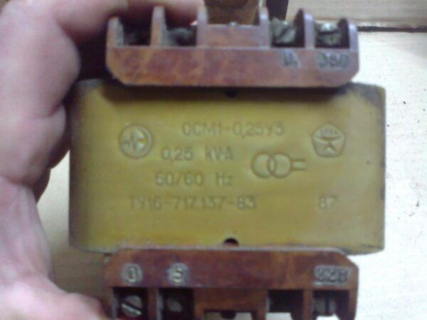 На третьем: ОСМ1-0,25У3 0