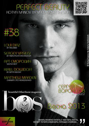 bOS mag / Онлайн-журнал / Выпуски 37 и 38