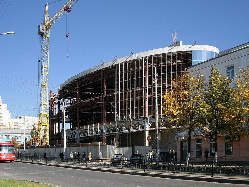 Универмаг Белгород в процессе реконструкции, 2006 г.