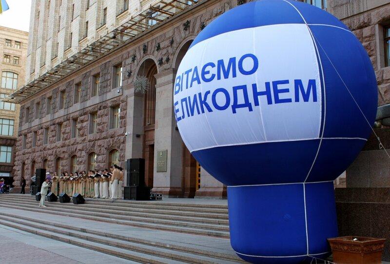 Пасхальный концерт под мэрией Киева