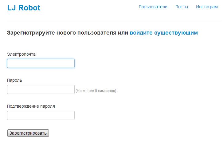 http://img-fotki.yandex.ru/get/5632/481825.2d/0_73ac3_cb4f4bdc_orig.jpg