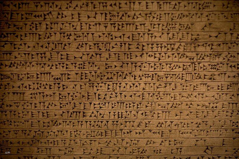 Текст на рельефе, изображающем крылатого духа с жертвенной козой и веткой в руках. IX век до н.э.