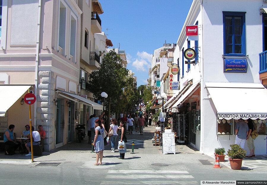 Улица в Агиос Николаосе