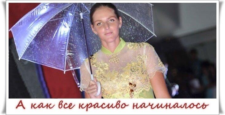 Кристина Плишкова