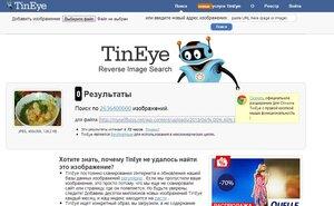 0 a9f25 f15abb3 M Как сделать картинку для сайта уникальной
