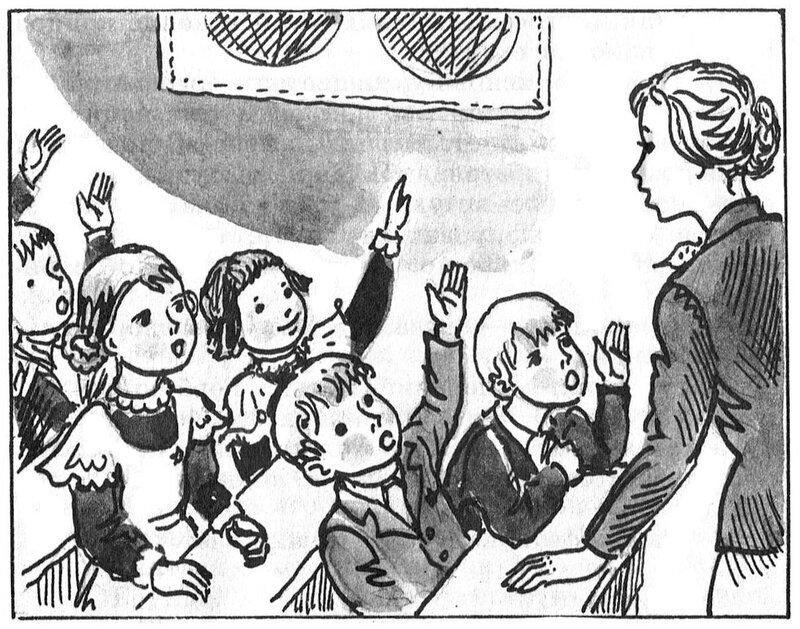 презентация драгунский независимый горбушка 3 классслушать и