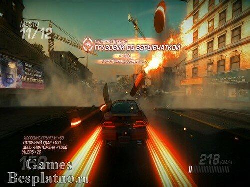 Ridge Racer Unbounded / Неограниченный гонщик горного хребта + 4 DLC