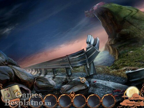 Царство кошмара. Коллекционное издание