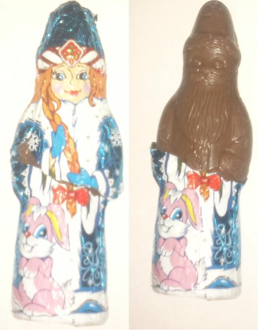 Такая конфета  в праздничной упаковке