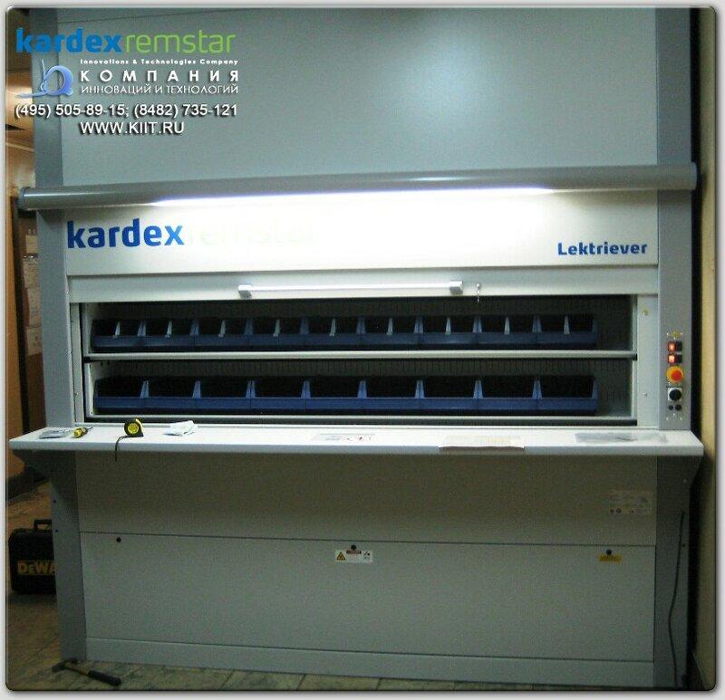 автоматизированные ротоматы KARDEX LEKTRIEVER