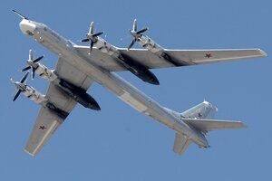 Ту-95МС «Саратов»