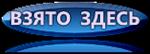 0_7ad03_eaca7fd6_orig.jpg.png