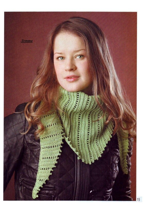 crochet beauty scarf and shawl