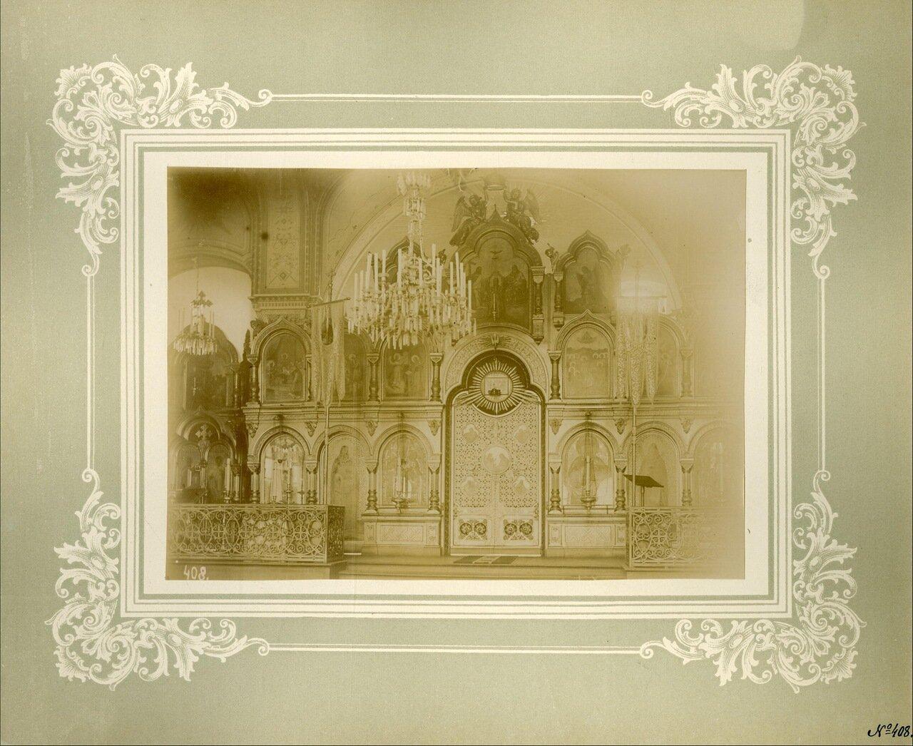 Иконостас Крестовой-Успенской церкви при митрополичьих покоях