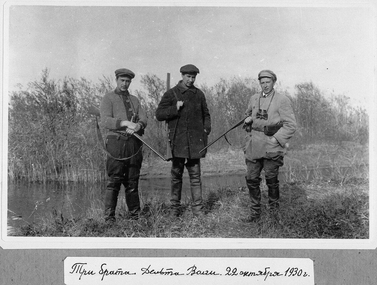 1930 г. 10-22 Братья Воробьевы