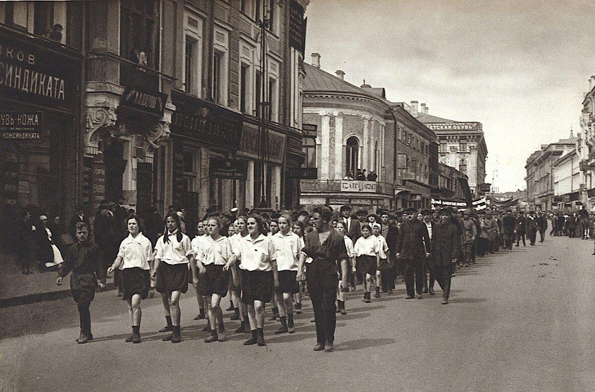 1928. Майская демонстрация.Москва