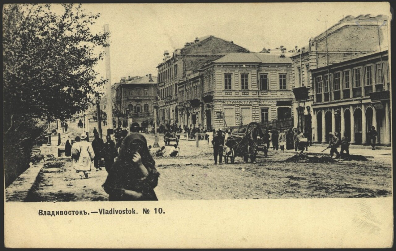 Владивосток 1904.