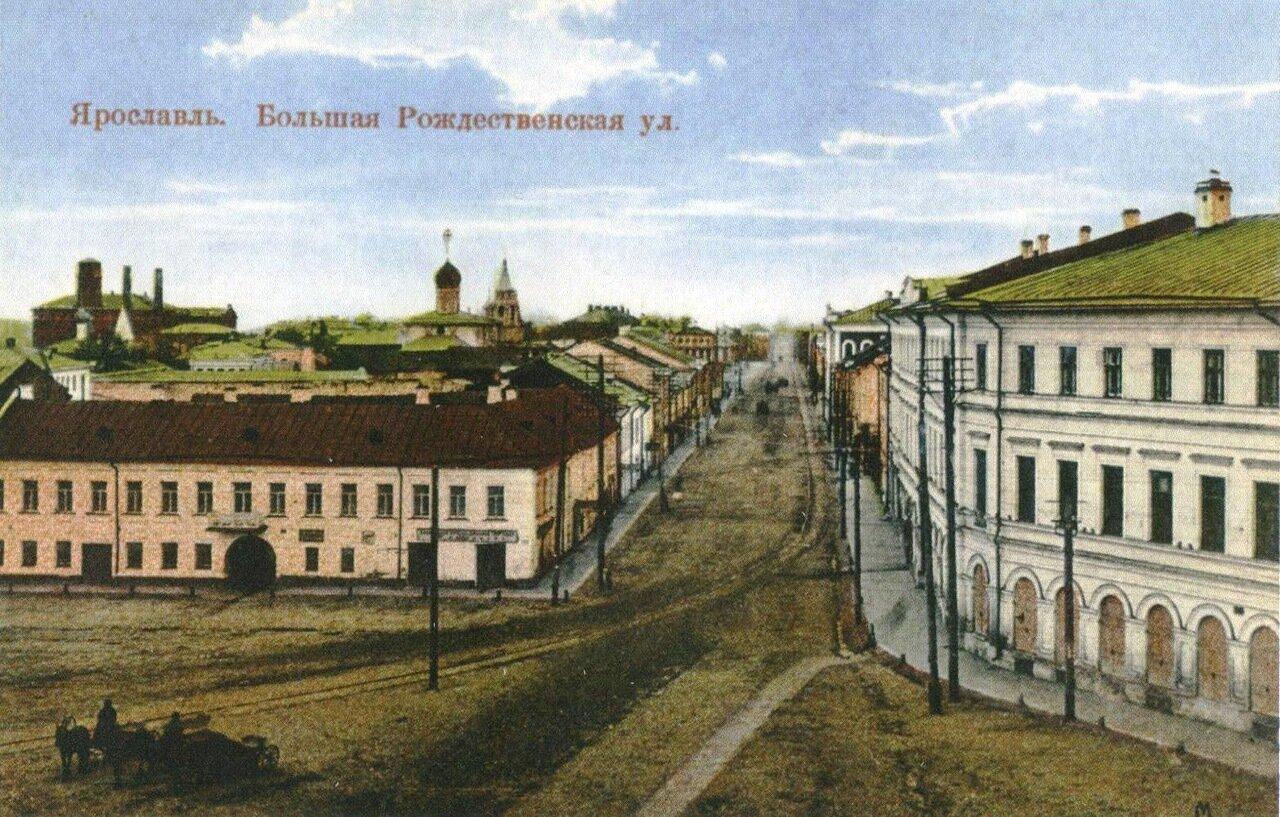 Большая Рождественская улица.