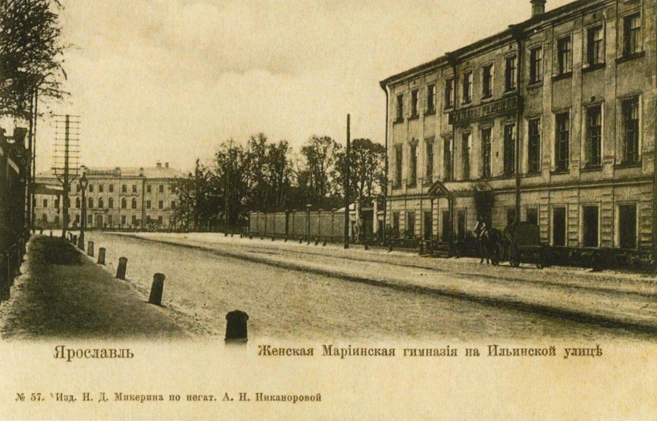 Женская Мариинская гимназия.
