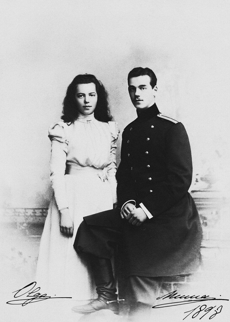 Фотография Великого Князя Михаила Александровича и Великой Княгини Ольги Александровны 1898 г.