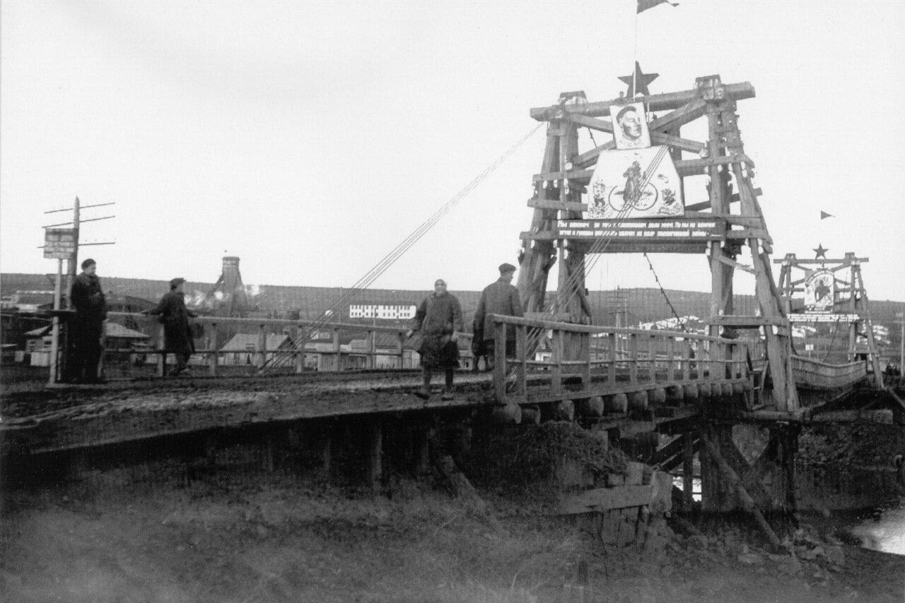 Подвесной мост через реку Абу.1935