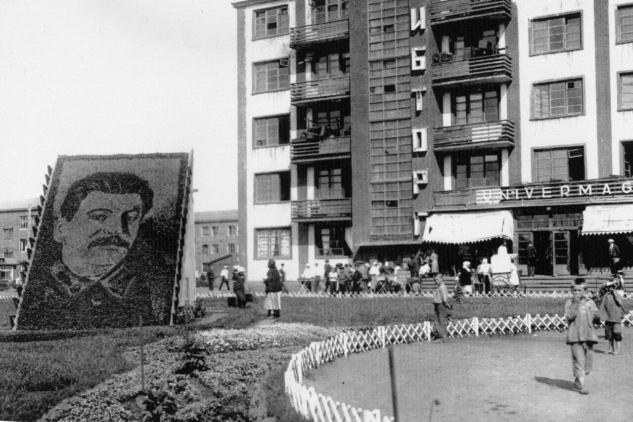 Универмаг на пр. Металлургов 1936