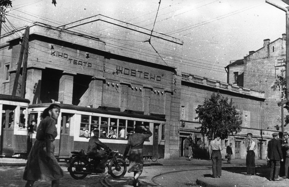 """1946.05. Кинотеатр """"Жовтень"""" на улице Шолом-Алейхема (теперь улица Константиновская), 26"""