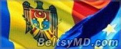 Молдова объявила 2013-й — Европейским годом граждан
