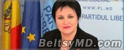 Молдавская диаспора вступилась за Анну Гуцу