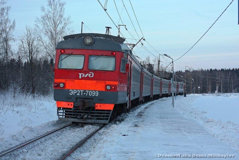 Электропоезд ЭР2Т-7099.